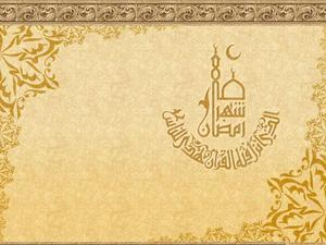 files/user/1591/Simple-Islamic-Wallpaper-Gold.jpg