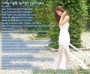 files/user/2972/CoBa_CaRi_JaWaB_TaNYaKu_-_21092012.jpg