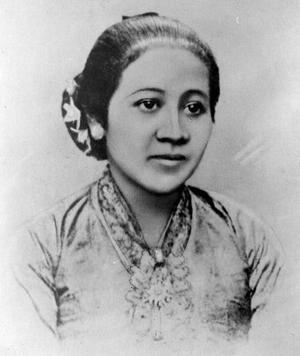 files/user/3318/Portret_van_Raden_Ajeng_Kartini.jpg