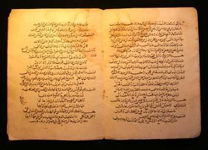 files/user/4/manuscript-abbasid-hikayat-1001-malam.jpeg